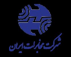 لوگوی شرکت مخابرات